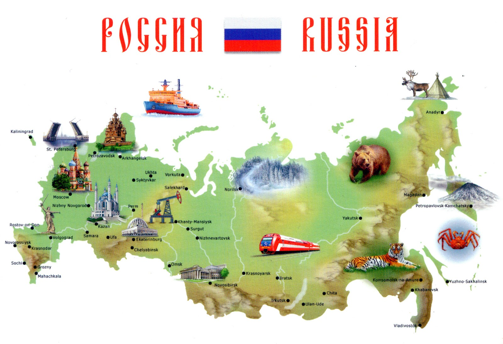 Russian History Quiz GK Quiz about Russia