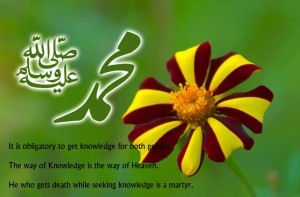 saying of hazrat muhammad quotes of muhammad