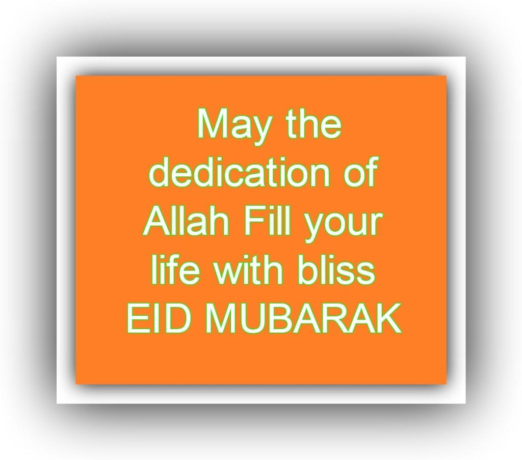 GreetingsforEidMubarak.jpg0022